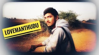lovemanthudu-telugu-short-film - YOUTUBE
