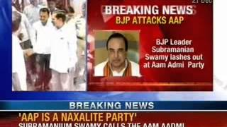 BJP attacks Aam Aadmi Party - NewsX - NEWSXLIVE