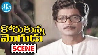 Korukunna Mogudu Movie Scenes - Shoban Babu Files A Missing Case On His Father || Lakshmi - IDREAMMOVIES