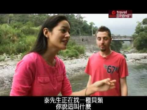 瘋台灣 Fun Taiwan:  土耳其青年遊花蓮 Janet with Fatih from Turkey 3