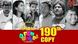 Fun Bucket | 190th Episode | Funny Videos | Telugu Comedy Web Series | Harsha Annavarapu | TeluguOne - TELUGUONE