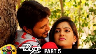 Chourasta Telugu Full Movie HD | Raja | Shruti | Soumya | Ashish Vidyarthi | Part 5 | Mango Videos - MANGOVIDEOS