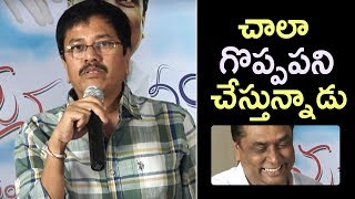 Director Nageswara Reddy Speech @ Manam Saitham Press Meet | TFPC - TFPC