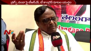 Congress Leader Ponnala Lakshmaiah Fires on TRS Leaders || NTV - NTVTELUGUHD