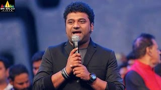 Devi Sri Prasad Speech at Khaidi No 150 Pre-Release Function | Sri Balaji Video - SRIBALAJIMOVIES