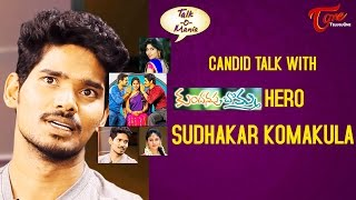 Sudhakar Komakula Exclusive Interview | Kundanapu Bomma - TELUGUONE