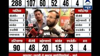 Modi symbolises honest leadership: Prakash Javadekar - ABPNEWSTV