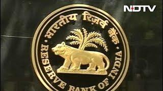भारतीय रिजर्व बैंक बोर्ड की अहम बैठक आज - NDTVINDIA