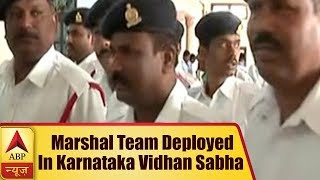Marshal team deployed in Karnataka Vidhan Sabha to avoid any ruckus - ABPNEWSTV