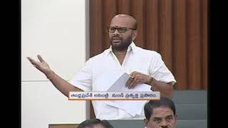 Question Hour In AP Assembly | Monsoon Session | iNews - INEWS