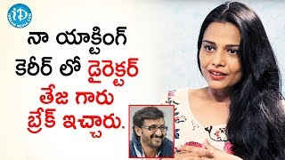 Director Teja Gave Me My First Break - Bindu Chandramouli | Talking Movies With iDream - IDREAMMOVIES