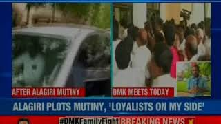 DMK to hold meeting of its executive committee to condole the M Karunanidhi demise - NEWSXLIVE