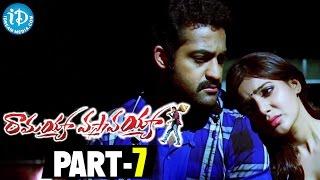 Ramayya Vasthavayya Full Movie Part 7 || Jr NTR, Samantha, Shruti Haasan || S Thaman - IDREAMMOVIES