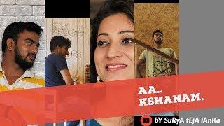 Aa Kshanam Telugu Short Film 2018 | Surya Teja | Terish Teja | MOVIE VOLUME | - YOUTUBE
