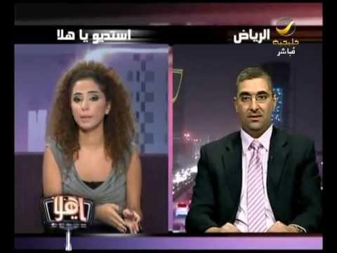 شفط الدهون بالليزر مع د/عصام كيالي بمستشفى اوباجي