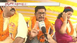 TDP MP's Face to Face Over Visakha Railway Zone | CVR News - CVRNEWSOFFICIAL