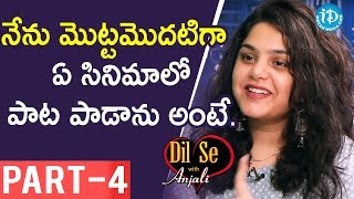 Singer Sruthi Ranjani Exclusive Interview Part #4 || Dil Se With Anjali - IDREAMMOVIES
