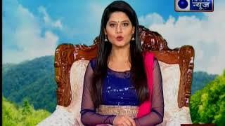 17 June 2018 का राशिफल, Aaj Ka Rashifal, 17 जून 2018 Horoscope जानिए Guru Mantra में. - ITVNEWSINDIA