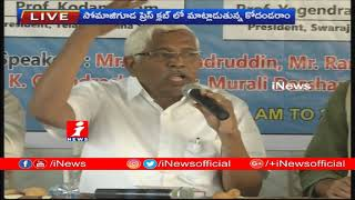 Prof Kodandaram Speaks To Media At Somajiguda Press Club | iNews - INEWS