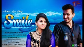 SMILE | Latest Telugu Short Film 2019 | by Praveen Meduri | Shaan | Prudvi | TeluguOneTV - YOUTUBE
