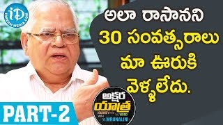 Writer & Director Akkineni Kutumba Rao Exclusive Interview Part #2 || Akshara Yathra With Mrunalini - IDREAMMOVIES