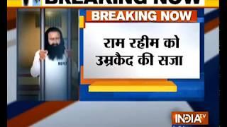 Journalist Murder Case: Gurmeet Ram Rahim Singh Gets Life Sentence - INDIATV
