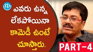 Director G Nageswara Reddy Interview Part #4 || Talking Movies With iDream - IDREAMMOVIES