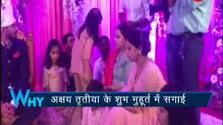 5W1H: Lalu Prasad Yadav's son Tej Pratap Yadav got engaged to Aishwarya Rai at Hotel Maurya in Patna - ZEENEWS