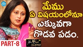 Actress Jayasudha Exclusive Interview Part #10 || Heart To Heart With Swapna - IDREAMMOVIES