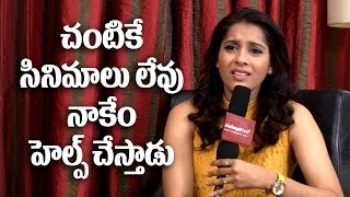 Rashmi Gautam's frank interview with Indiaglitz - IGTELUGU
