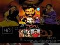 Swamy (2004) - Full Length Telugu Film - Hari Krishna - Meena - Aamani - Asha Shaini