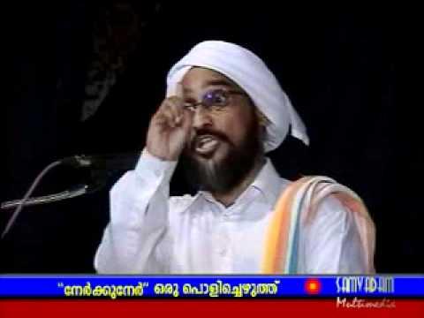 Najeeb Musliyar New 2011-08.flv