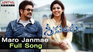 Maro Janmae Full Song  ll Greekuveerudu Movie Songs ll Nagarjuna, Nayantara, Meera Chopra - ADITYAMUSIC