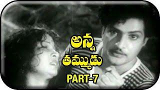Anna Tammudu Telugu Movie | Part 7/12 | NTR | S Janaki | C S Rao - MANGOVIDEOS