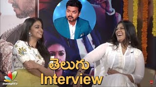 Vijay is very funny and down to earth: Keerthy Suresh & Varalaxmi | Sarkar Diwali Interview - IGTELUGU