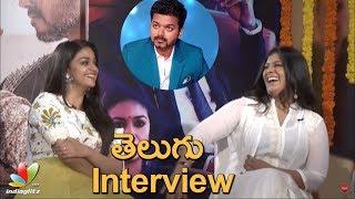 Vijay is very funny and down to earth: Keerthy Suresh & Varalaxmi | Sarkar Diwali Interview - IGTELUGU