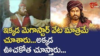 Megastar Chiranjeevi Ultimate Movie Scenes | Veta | NavvulaTV - NAVVULATV