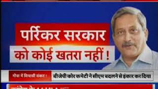 Goa CM Manohar Parrikar unwell, Congress stakes claim to form government - ITVNEWSINDIA