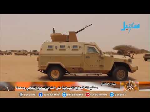 الحبل يشتد حول عنق مليشيا الحوثي في عدد من الجبهات