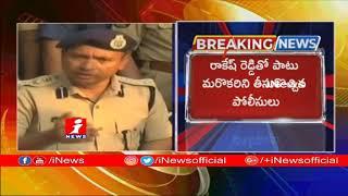 DSP Tirupati Speaks To Media Over Jayaram Murder Case | Nandigama | iNews - INEWS