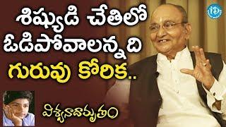 K Vishwanath About Mammootty Character In Swati Kiranam || #Viswanadhamrutham || Manjunath - IDREAMMOVIES