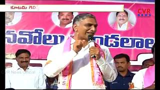 Harish Rao Election Campaign in Warangal | Comments on Congress Party | CVR News - CVRNEWSOFFICIAL