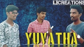 Yuvatha Telugu short film by pavithran Shyam kumar... - YOUTUBE