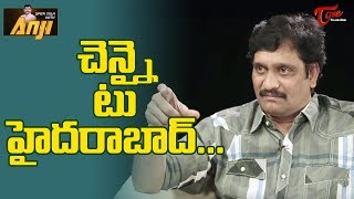చెన్నై టు హైదరాబాద్.. | Devi Prasad Interview | Open Talk with Anji | TeluguOne - TELUGUONE