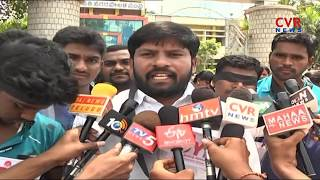 AP DSC Candidates Protest in Chittoor Dist for DSC Notifications | CVR News - CVRNEWSOFFICIAL