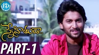 Snehituda Full Movie Part 1 || Nani, Madhavi Latha || Satyam Bellamkonda || Sivaram Shankar - IDREAMMOVIES