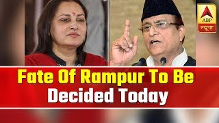 Third phase of Lok Sabha Elections 2019: Fate of Rampur to be decided today - ABPNEWSTV