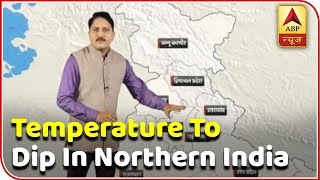 Temperature to dip in northern India | Skymet Weather Bulletin - ABPNEWSTV