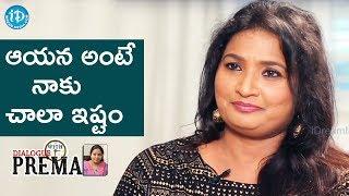 I Like Him A Lot - Singer Vijayalakshmi | Dialogue With Prema || Celebration Of Life - IDREAMMOVIES