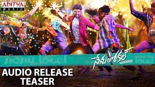 Nenu Local Audio Release Teaser || Nenu Local Movie || Nani, Keerthi Suresh || Devi Sri Prasad - ADITYAMUSIC
